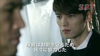 キム・ジェジュン(JYJ)入隊前最後の主演作! 2015/8/19DVD& Blu-ray DVD...