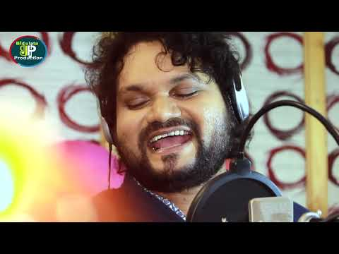 Bjd Song New L Official Naveen Anthem L Human Sagar L Pramod Parida L Biraja Prasad