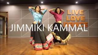 JIMMIKI KAMMAL   MOLLYWOOD / TOLLYWOOD   FUN DANCE   RITU'S DANCE STUDIO SURAT