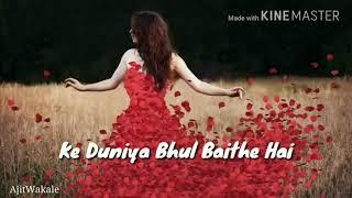 Hamara hal na pucho ke duniya bhuk baithe hai in what's app status