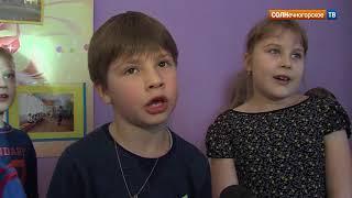 Инспекторы ГИБДД провели интерактивный урок безопасности в детском саду № 24