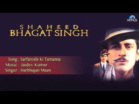 Shaheed Bhagat Singh : Sarfaroshi Ki Tamanna Full Audio Song | Tarun Arora |