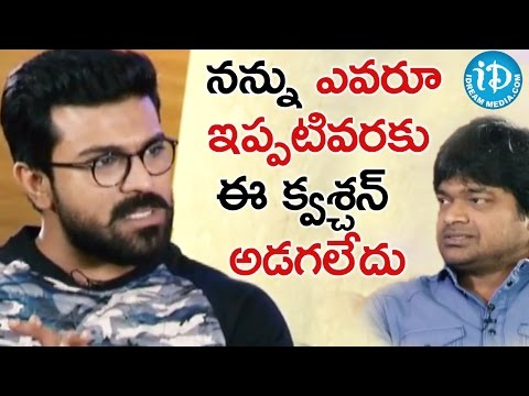 Nobody Asks This Question To Me - Ram Charan    Dhruva Special Interview    Surender Reddy