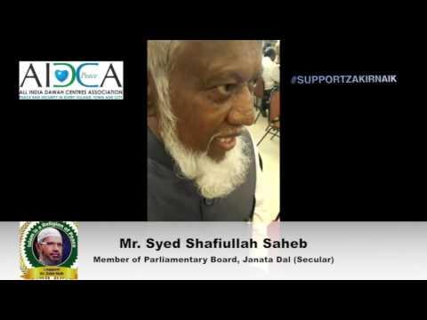 Mr. Syed Shafiullah Saheb,  Member of Parliamentary Board, Janata Dal (Secular)
