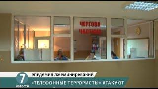 Ложные заминирования в Одессе стоили казне более миллиона гривен