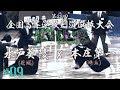 #09【男子準々決勝】水戸葵陵(茨城)×本庄第一(埼玉)【H31第28回全国高等学校剣道選抜大会】1新谷×鈴木・2渡邊哉×入君・3渡邊颯×井上・4木村×堀尾・5鈴木×槻舘