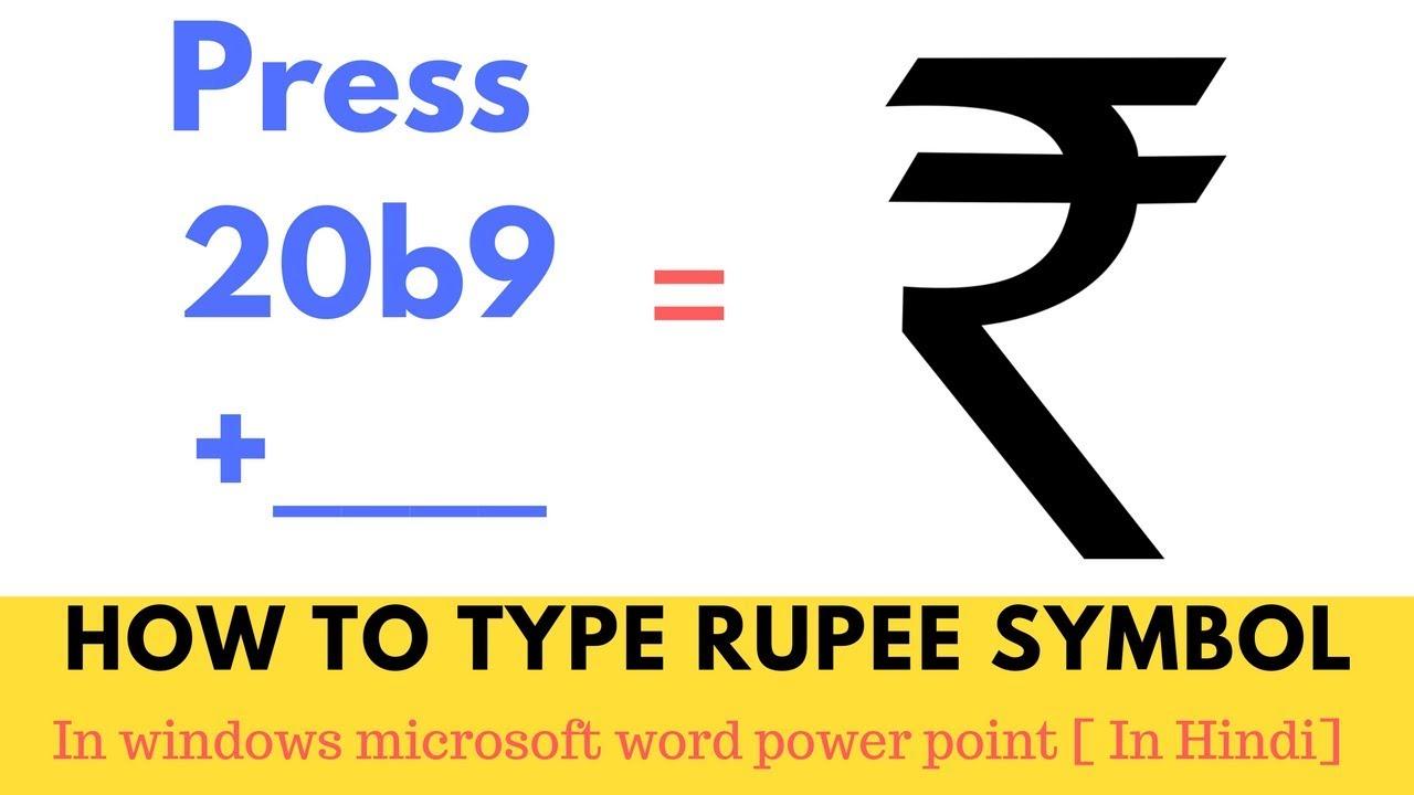 How to type rupee symbol on keyboard in hindi youtube how to type rupee symbol on keyboard in hindi biocorpaavc