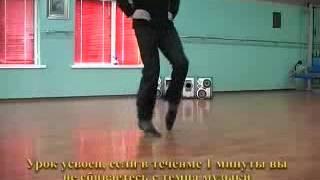 Уроки танца лезгинки на свадьбе