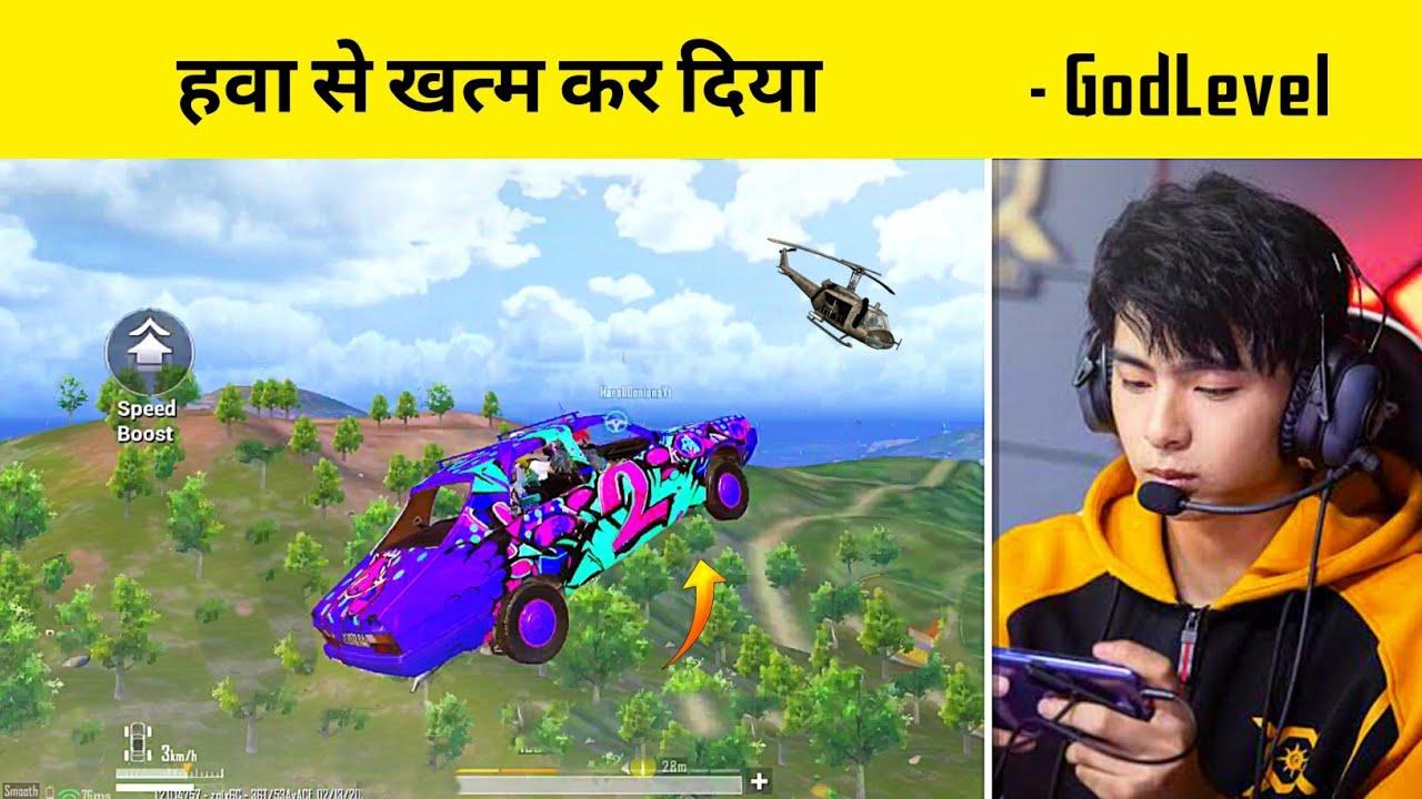 ? FarOFF And Legend X Using Car Flying Hack (25 Kills) - PUBG Mobile Hindi