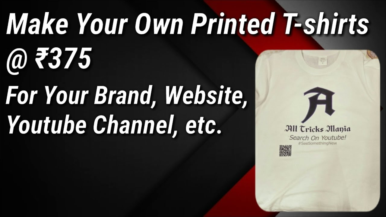 How To Make Your Own Printed T Shirts Like Technical