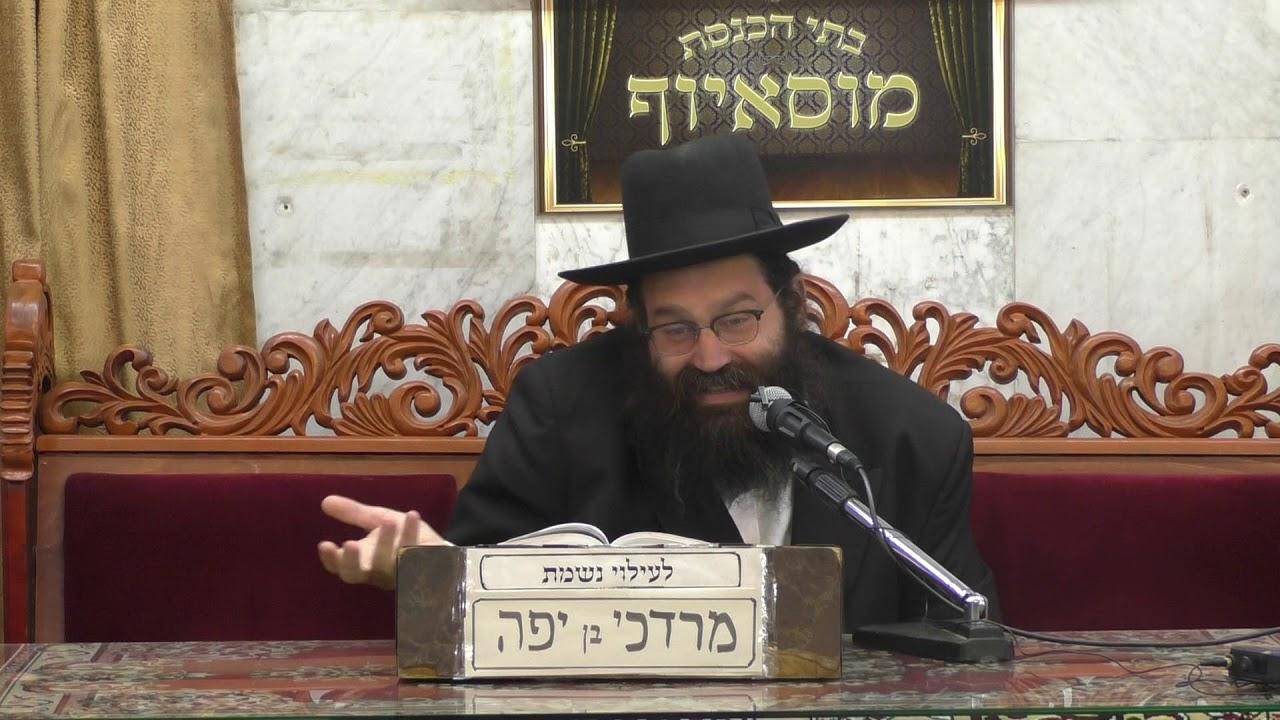 הרב אברהם קורדובה הכנה ליום הכיפורים