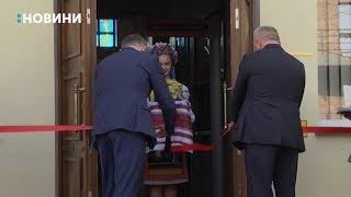 З червоною доріжкою та білими голубами у Рівному відкрили нове приміщення апеляційного суду