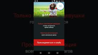 Как я поднимаю на ставках за один день ,с 50 рублей 10000 штук
