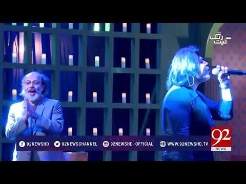 Akhiyan To Ole Ole | Shafqat Amanat Ali Live | 19 June 2018 | 92NewsHD