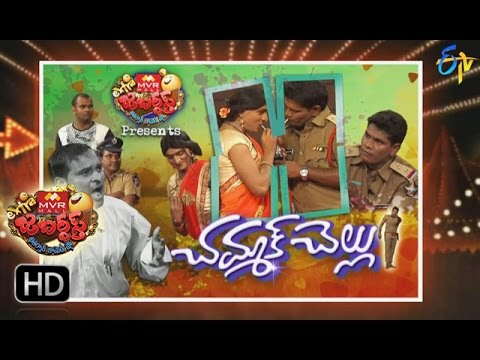 Extra Jabardasth |21st April  2017 | Full Episode | ETV Telugu
