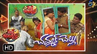 Extra Jabardasth |21st April  2017 | Full Episode | ETV Telugu