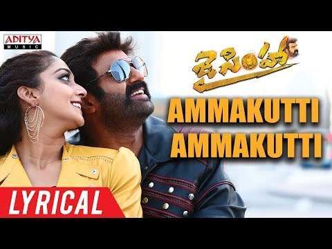 Ammakutti Ammakutti Andhamantha Ompake Lyrical | Jai Simha Songs | Balakrishna, Natasha Doshi
