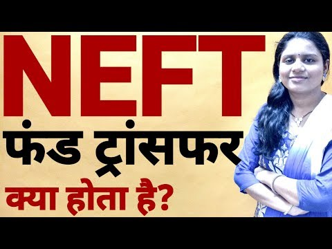 NEFT - National Electronic Fund Transfer - Timing & Charges & Process - Bank & Banking tips in Hindi