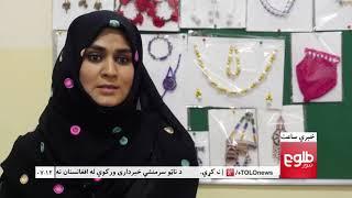 LEMAR News 10 October 2017 / د لمر خبرونه ۱۳۹۶ د تله ۱۸