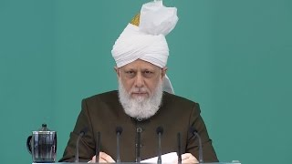 Cuma Hutbesi 22-07-2016 - Islam Ahmadiyya