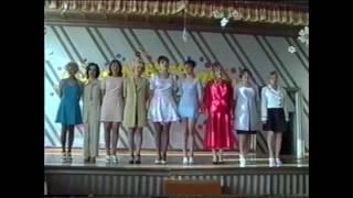 Кемерово, 1999. Школа №10. Выпускной
