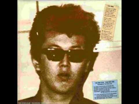The Star Club - Club Take One (EP 1981)