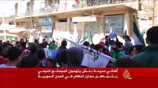 مظاهرات سلمية بمدن سورية عدة