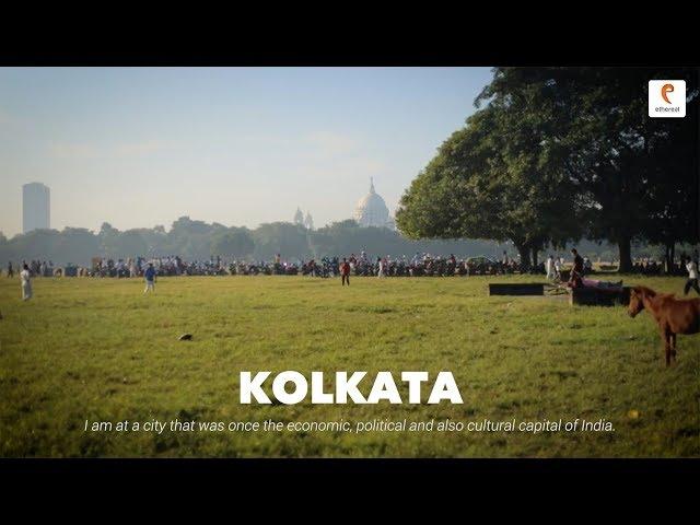Ethereal: Stop Look Go | Kolkata