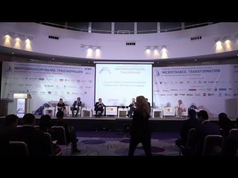 Прямая трансляция пользователя Микрофинансирование в России