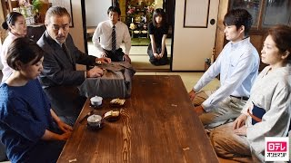 正和(岡田将生)の会社の得意先で食中毒が発生。早川(手塚とおる)と会社...