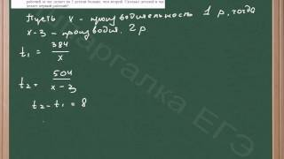 Задача об изготовлении деталей(, 2012-09-25T08:04:35.000Z)