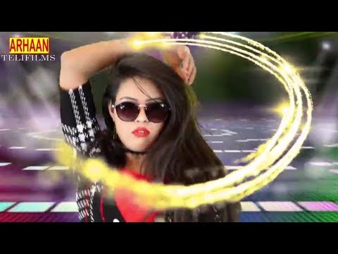 Rajsthani DJ Remix Song 2017 - Collega Padhabali Remix Video -  Marwari  New Year 2018 Remix Dance