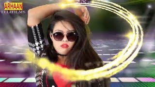 Rajsthani DJ Remix Song 2017 - Collega Padhabali Remix Video -  Marwari  New Year 2018 Remix Dance