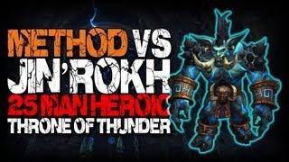 Method vs Jin'rokh the Breaker (25 Heroic)