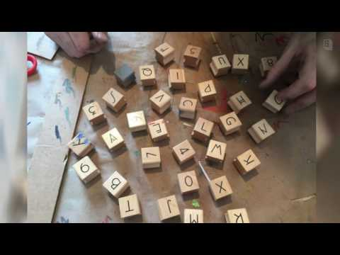 Rubber Stamp Sort, By Maeve's Method