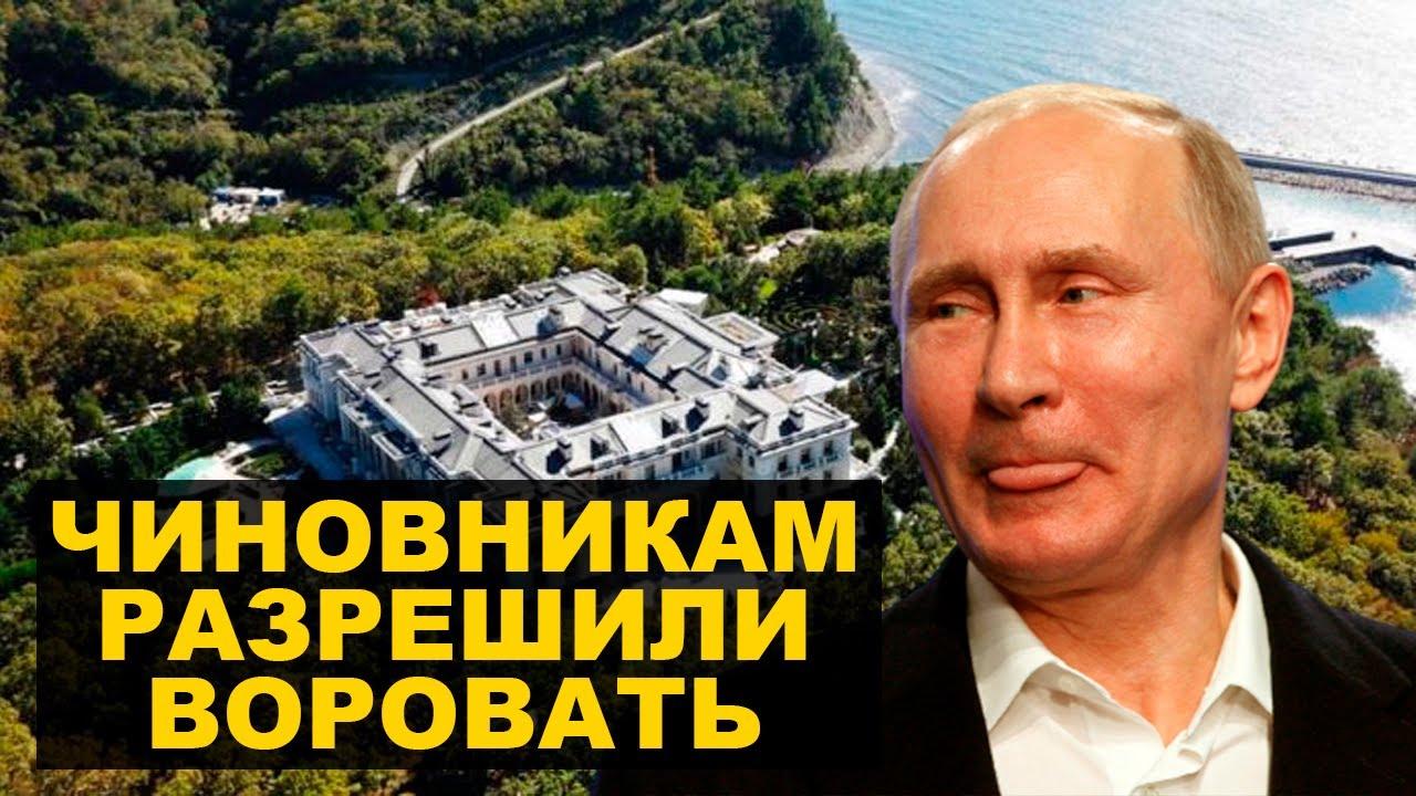Вынужденная коррупция в России и как Роскомпозор интернет ...