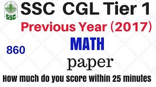 ssc cgl tier 1 previous year (2017 ) paper Math discussion I how much you score within 25 minutes