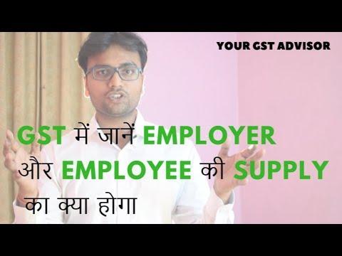 GST me boss and employee k bich me tax ki Kayani