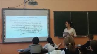Урок обществознания 5 класс
