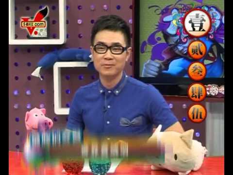 大鹏嘚吧嘚第233期:央视主播马斌不雅照
