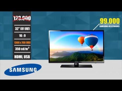 SAMSUNG UE32FH4003 LED հեռուստացույց