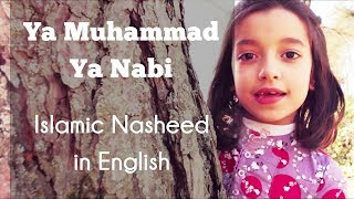 Ya Muhammad Ya Nabi Islamic Nasheed In English Paradise S Voice