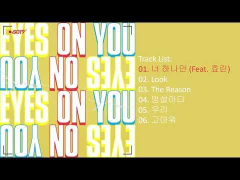 [Full Album] GOT7 - EYES ON YOU | The 8th Mini Album — TRACKLIST