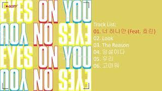 Download lagu GOT7 EYES ON YOU The 8th Mini Album TRACKLIST MP3