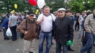 Пермь. Марш Навального. 12 июня.