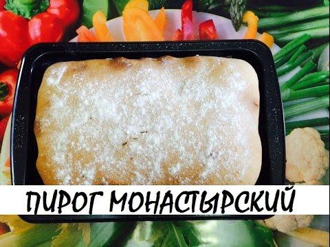 Постный Манник рецепт- ПОСТНОЕ МЕНЮ