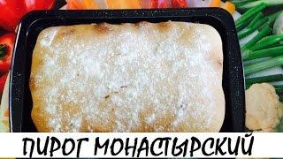 видео рецепты постных блюд