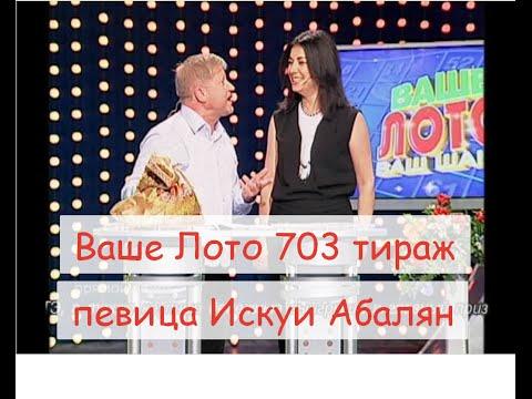 Видео Азартные игры лотереи