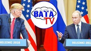 О чем Трамп с Путиным в Хельсинки встречались