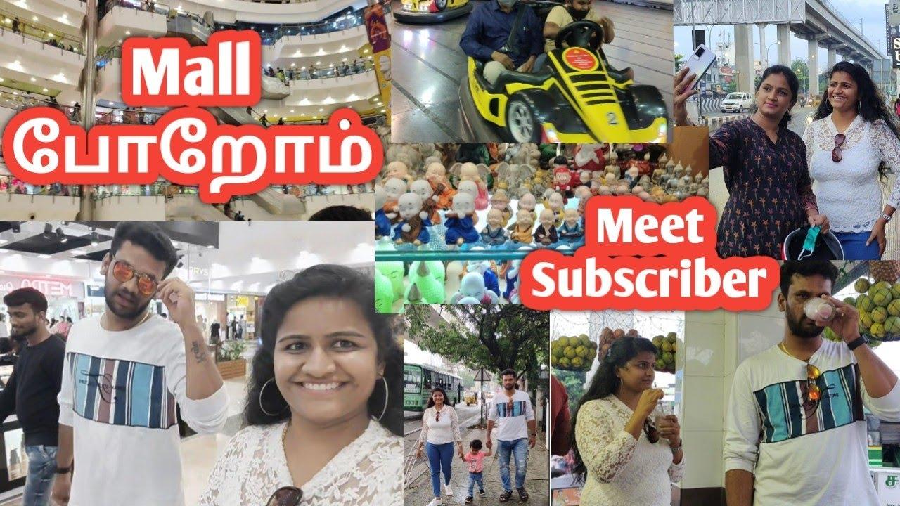 Download Mall போறோம்......😍/Meet Subscriber/semma enjoy vlog/Chennai vlog in tamil